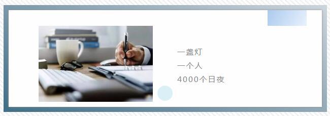 QQ截图20200813154408.jpg